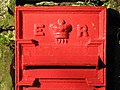 Edward VII postbox, Healey - royal cipher - geograph.org.uk - 1050325.jpg