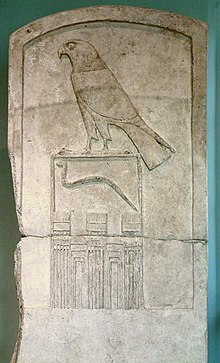 The famous stela of king Djet which once stood next to his tomb in the Umm el-Qa'ab.