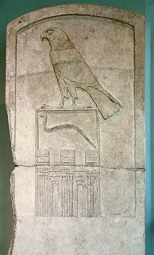 Ancient Egyptian royal titulary - Serekh containing the name of Djet and an association with Wadjet, on display at the Louvre