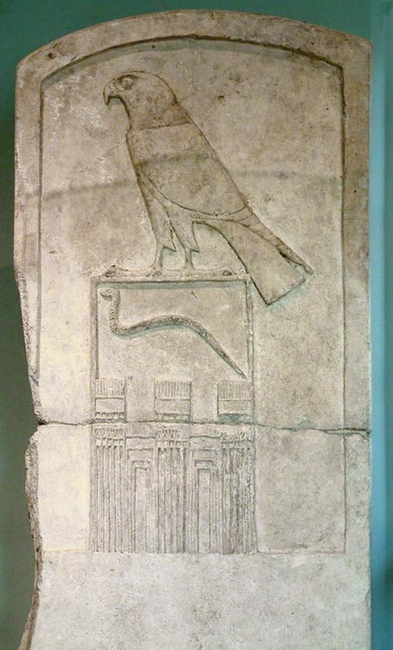 Serekh containing the name of Djet and an association with Wadjet, on display at the Louvre Egypte louvre 290.jpg