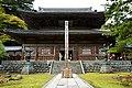 Eiheiji37nt3200.jpg