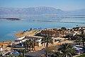 Ein Bokek - Dead Sea2.jpg