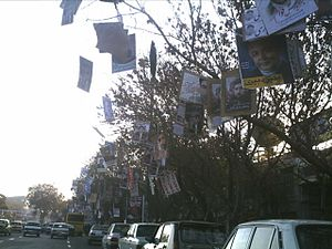 Iranian local elections, 2003 - Posters of the candidates