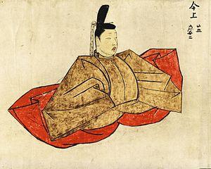 Emperor Go-Kōgon - Image: Emperor Go Kōgon