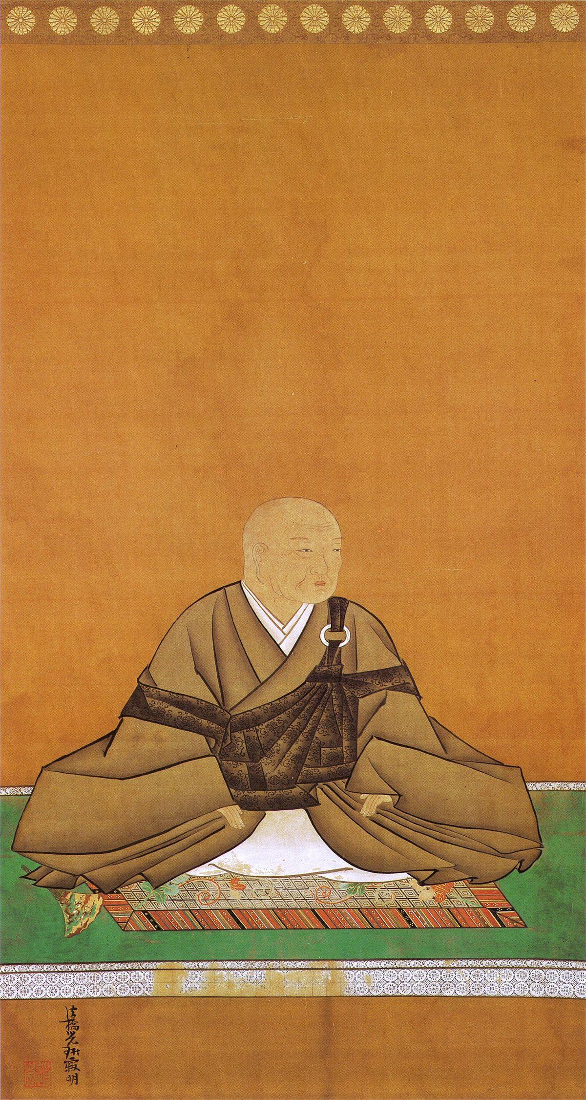 Go To Www Bing Comhella: Emperor Go-Mizunoo