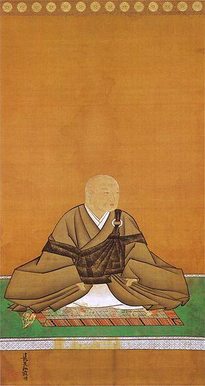 Emperor Go-Mizunoo - Go-Mizunoo