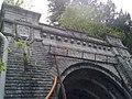 Entrée côté francais du tunnel ferroviaire du Somport vue 5.jpg