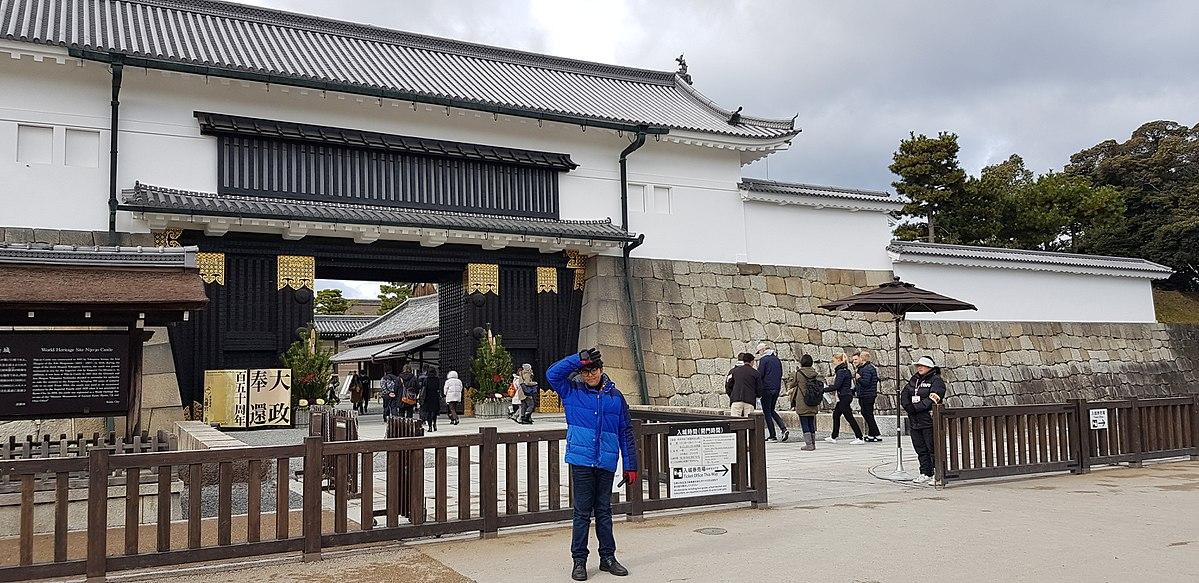 Nijō Castle - Wikipedia