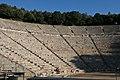 Epidaurus Theater (3389989083).jpg