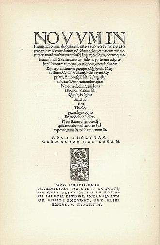Novum Instrumentum omne - The first page of the Erasmian New Testament