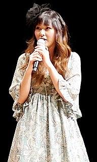 Eri Kitamura Japanese voice actress and singer (born 1987)