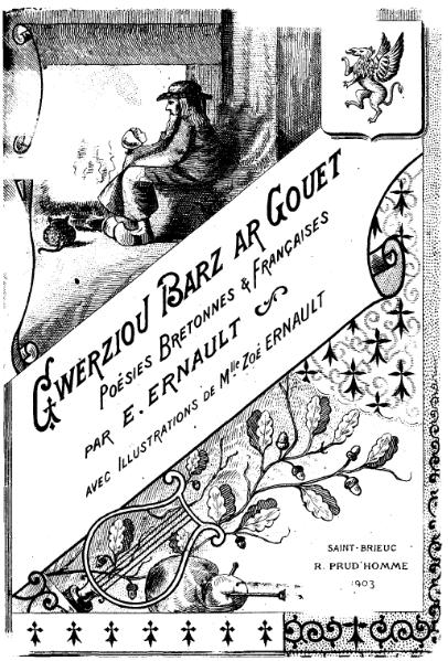 File:Ernault - Gwerziou Barz ar Gouet.djvu