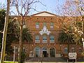Escoles Pies, façana principal.jpg