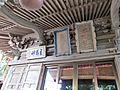 Explanation board of Idate-jinja shrine.JPG