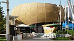 Expo Milano 2015 - Pavilion of Indonesia.jpg