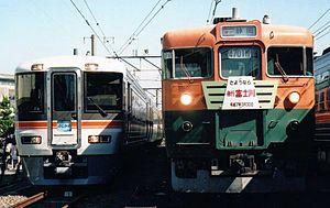 Fujikawa (train) - 373 and 165 series EMUs at an open day at Shizuoka in October 1995