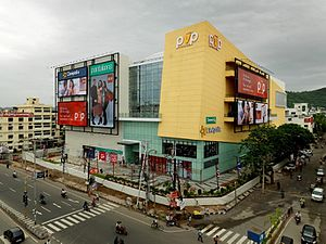 Vijayawada - A view of PVP Mall on M.G. Road