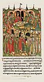 Facial Chronicle - b.10, p.494 - Wedding of Yuri Vsevolodovich of Kholmsk.jpg