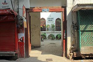 Fakir Khana - Museum entrance
