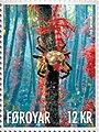 Faroese stamp 680.jpg