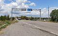 Fernstraße M04 bei Schowte (Rajon Pjatychatky), Oblast Dnipropetrowsk, Ukraine.JPG