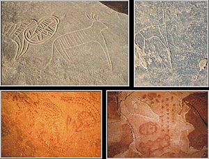 Rock art of Figuig - Image: Figuig