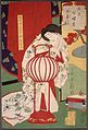 Fire in the Lamp Stand LACMA M.84.31.81.jpg