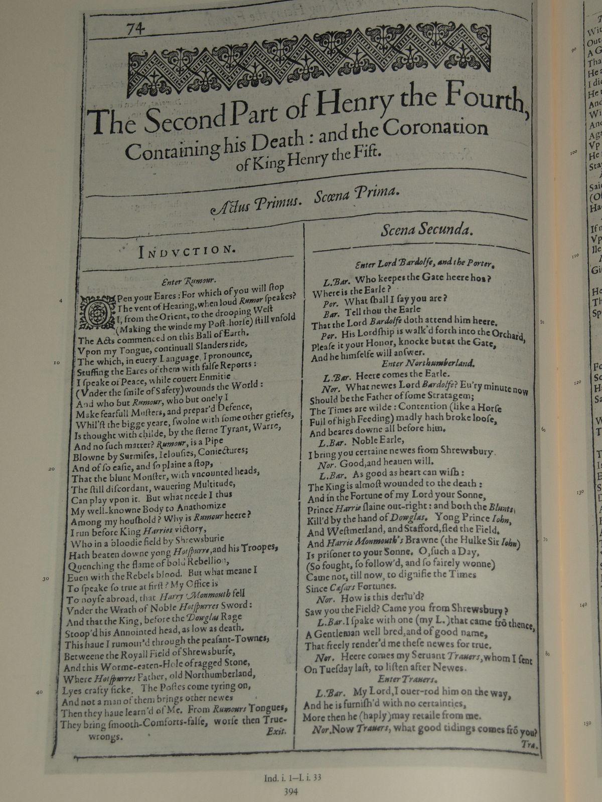 Шекспир генрих 4 часть 2 скачать fb2