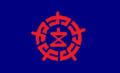 Flag of Genkai Fukuoka.png