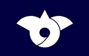 Kamisu, Ibaraki - Image: Flag of Kamisu Ibaraki
