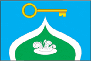 Krylatskoye District - Image: Flag of Krylatskoye (municipality in Moscow)
