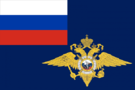 Flag of MVD of Russia.png