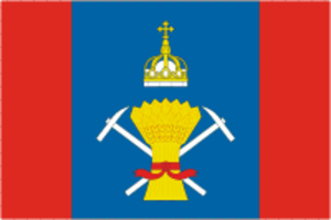 Podolsky District - Image: Flag of Podolsk rayon (Moscow oblast)