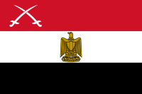 Flag of the Army of Egypt.svg