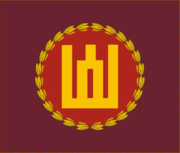 Flag of the Lithuanian Armed Forces with the Columns of the Gediminids