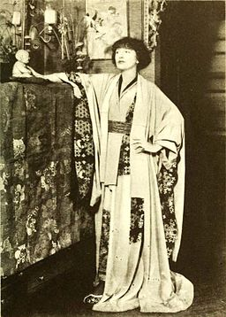 Florence Reed at Home - Feb 1921 Photoplay
