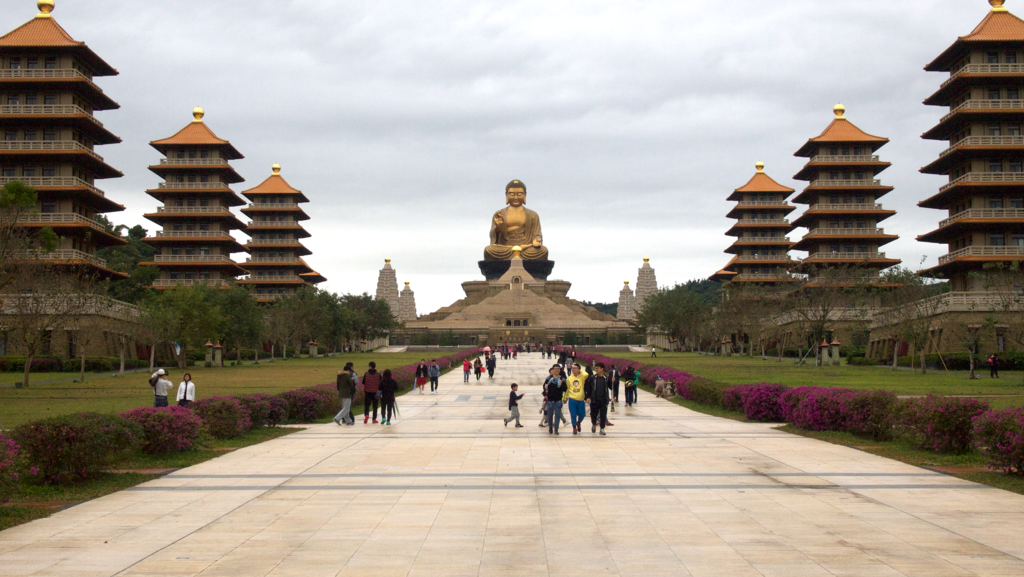 Fo Guang Shan Buddha Memorial Centre, Kaohsiung City, Dash District, Taiwan