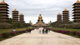 Fo Guang Shan Buddha Memorial Centre, Kaohsiung City, Dash District, Taiwan.png