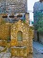 Font amb mosaic a Farena - panoramio.jpg