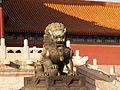 Forbidden City Beijing (3020008300).jpg