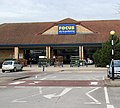 Forest Retail Park - entrance to Focus - geograph.org.uk - 1758481.jpg