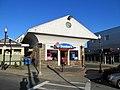 Former Mattapan station, March 2016.JPG