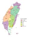 Formosan languages.png