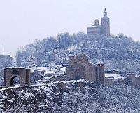 Fortress at Veliko Tarnovo.JPG