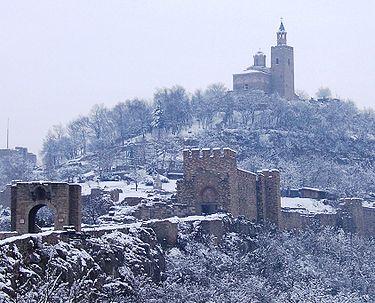 Крепость в Велико Тырново.JPG