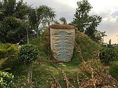 Foundation Stone in Swabhimaan Tree Park, Sector 4, HSR Layout, Bangalore.jpg