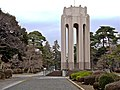 Fountain Tower, Tama Cemetery - panoramio.jpg