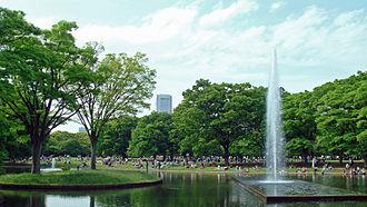 Yoyogi Park - Image: Fountain Yoyogipark
