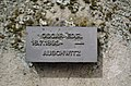 Frankfurt, Jewish cemetery Battonnstraße, memorial stone in sign frieze, Oscar Edel.jpg