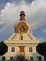 Front view of Mindrolling stupa at Dehradun.jpg